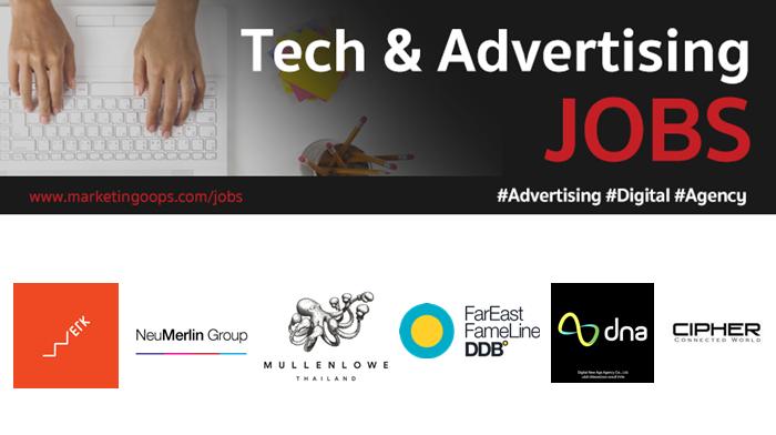 งานล่าสุด จากบริษัทและเอเจนซี่โฆษณาชั้นนำ #Advertising #Digital #JOBS 09-15 Jun 2018