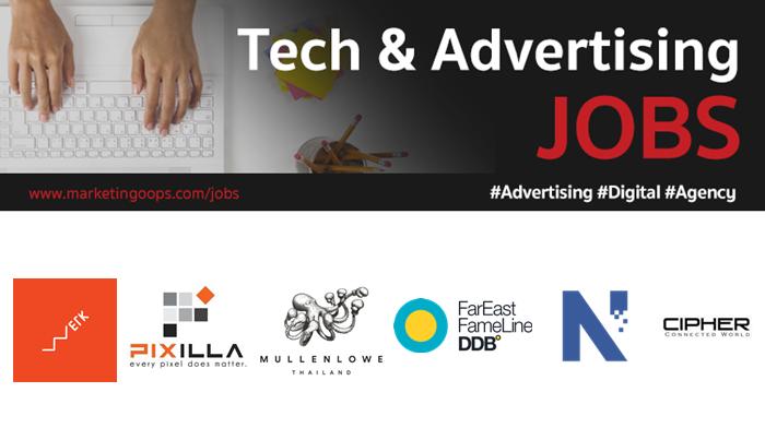 งานล่าสุด จากบริษัทและเอเจนซี่โฆษณาชั้นนำ #Advertising #Digital #JOBS 16 – 22 Jun 2018