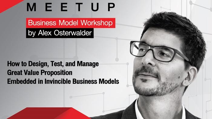 เอสซีจี ดึง Alexander Osterwalder นักคิดระดับโลก ผู้คิดค้น Business Model Canvas  จัดเวิร์คช็อปพัฒนาธุรกิจตอบโจทย์ลูกค้าครั้งแรกในไทย