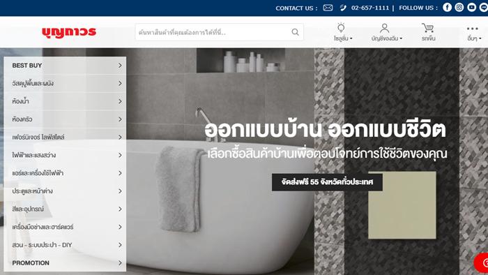 """เปิดกลยุทธ์การบุกตลาดออนไลน์ของ """"บุญถาวร"""" ตอบโจทย์ผู้บริโภคยุคดิจิทัล ด้วย บุญถาวร.com"""