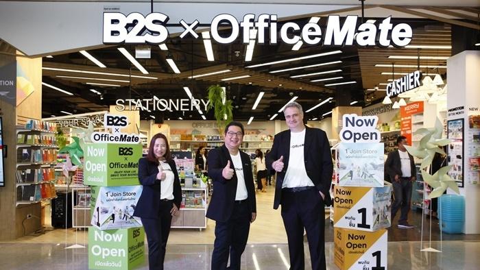 """B2S X OFFICEMATE"" เปิดแพลตฟอร์มค้าปลีกใหม่ เฟิร์สจอยน์สโตร์ครั้งแรกในไทย"""