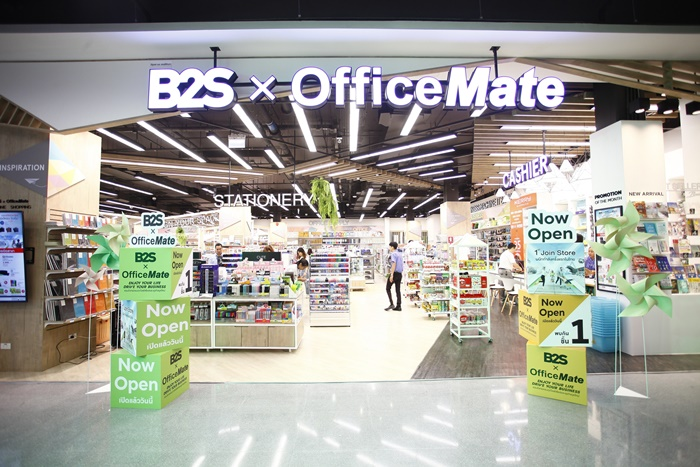 B2S x OfficeMate_5