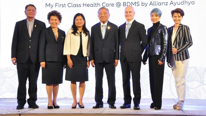 เครือ BDMS จับมือ บมจ.อลิอันซ์ อยุธยา ประกันชีวิต ร่วมโครงการ My First Class Health Care @ BDMS