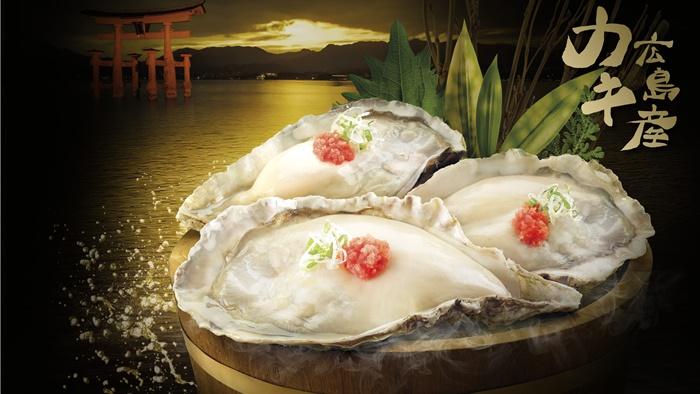 """""""โออิชิ"""" ชวนเปิดประสบการณ์อร่อย สดเน้น ๆ กับ """"หอยนางรมฮิโรชิม่า"""" ซาชิมิ ตัวใหญ่เต็มปากเต็มคำ"""
