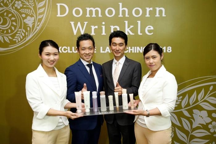 Domohorn_Wrinkle_4