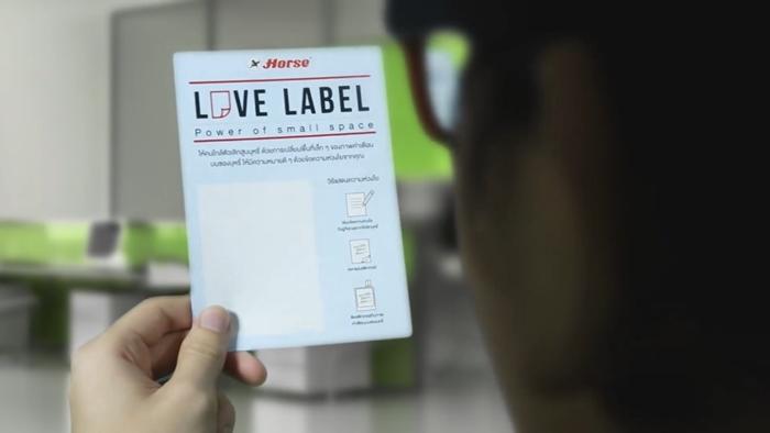 Love Label สติ๊กเกอร์ไอเดียเก๋ เปลี่ยนพื้นที่น่ากลัวข้างซองบุหรี่ เป็นกำลังใจจากคนใกล้ตัว