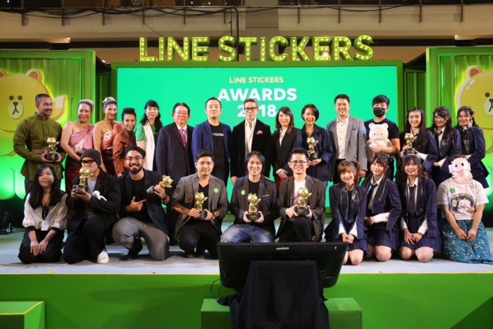 LINE Stickers Awards 2018