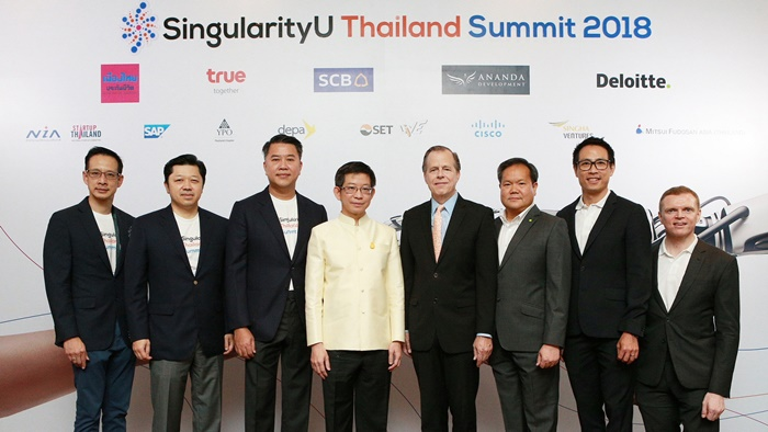 Photo Release_SingularityU