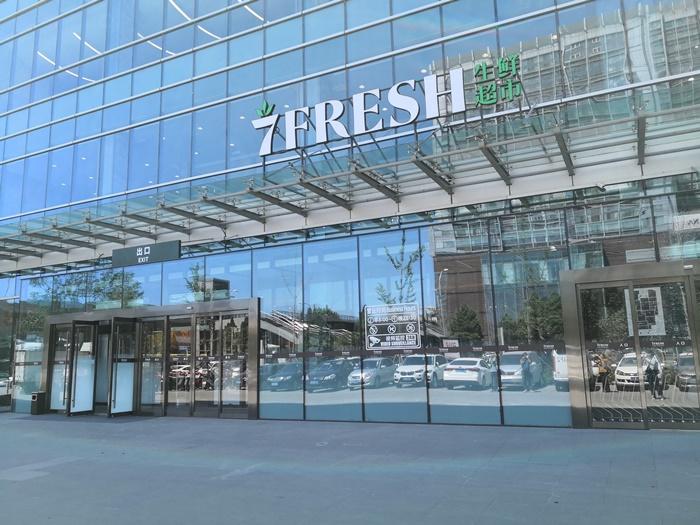 Resize 7FRESH Front