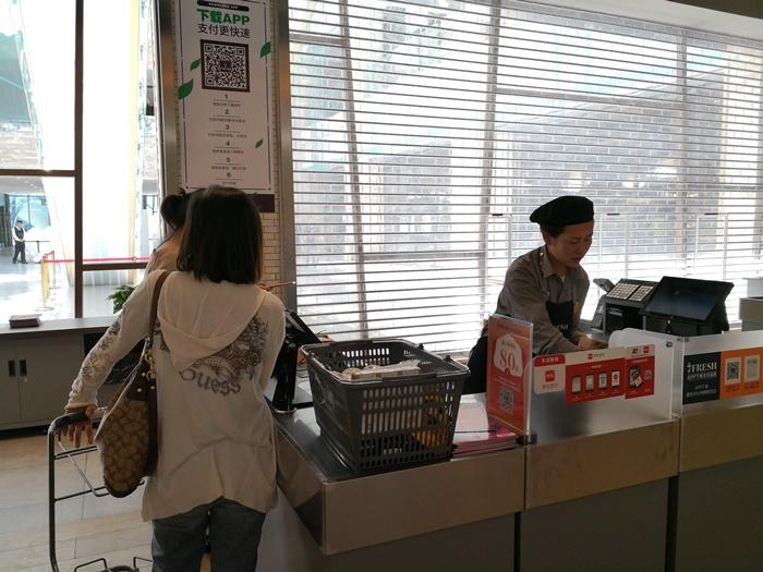 Resize Cashier