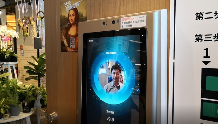 Resize Facial Recognition