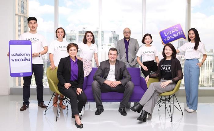 ไทยพาณิชย์ ผนึก ลาซาด้า นำร่องสินเชื่อแม่ค้าออนไลน์ครั้งแรกในประเทศไทย