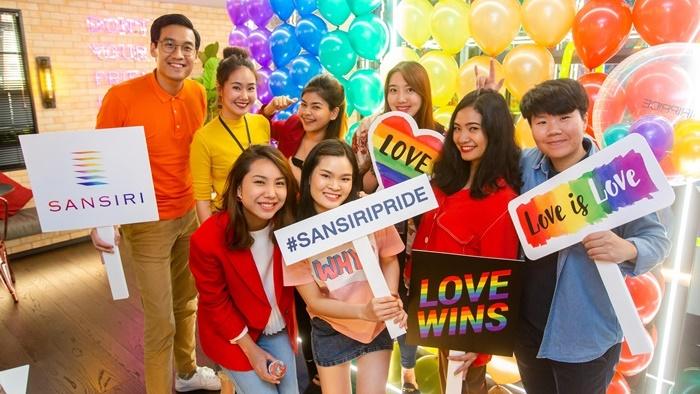 แสนสิริจัดกิจกรรม #SansiriPride ร่วมสนับสนุนความหลากหลายทางเพศ