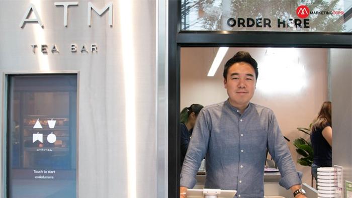 """""""เราไม่รู้สึกเดียวดาย"""" ความในใจจาก ATM Tea Bar ที่ SCB SME ช่วยเติมเต็มฝันปั้นเทคโนโลยีตอบโจทย์ธุรกิจ"""