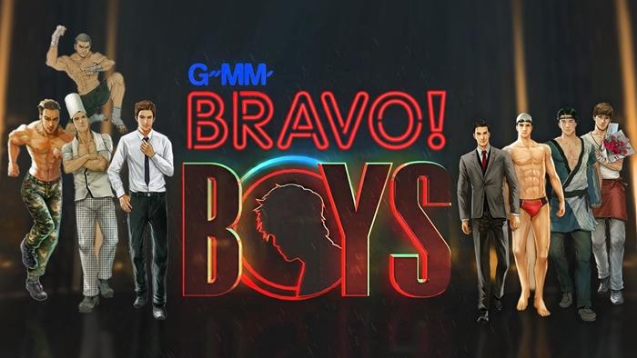 ถึงเวลาหาเลือดใหม่ 'GMM' ส่งโปรเจ็คท์ 'BRAVO! BOYS' ปั้นพระเอกเสริมทัพ เตรียมบุกตลาดคอนเทนท์โลก