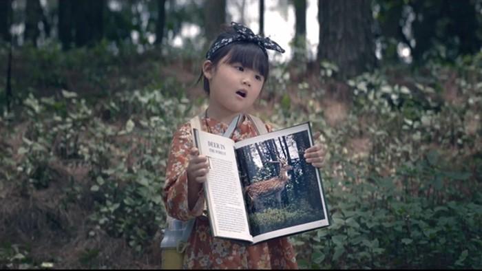 เล่นใหญ่อย่างไรให้คนสนใจ CONNER Ratchathewi ผุดไอเดียโฆษณา ตามหา 'กวาง' ใจกลางเมือง
