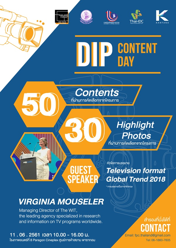 content day poster-01