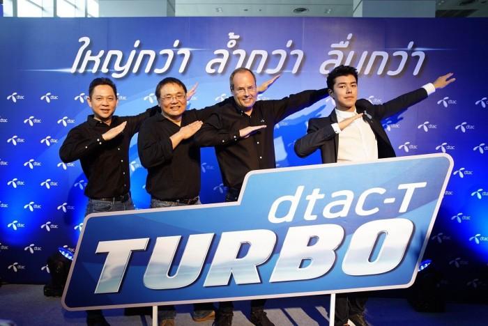 dtac-T3