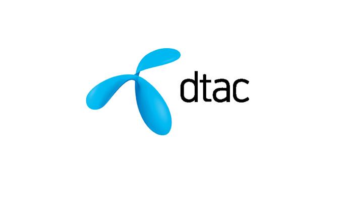 dtac ถอนตัวไม่เข้าร่วมประมูลคลื่นความถี่1800MHz !! มั่นใจมีคลื่นย่านความถี่สูงมากพอ