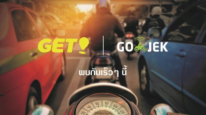 อีกไม่กี่เดือนเจอกัน 'Go-Jek' ประกาศใช้แบรนด์ 'GET' ลุยตลาดไทย