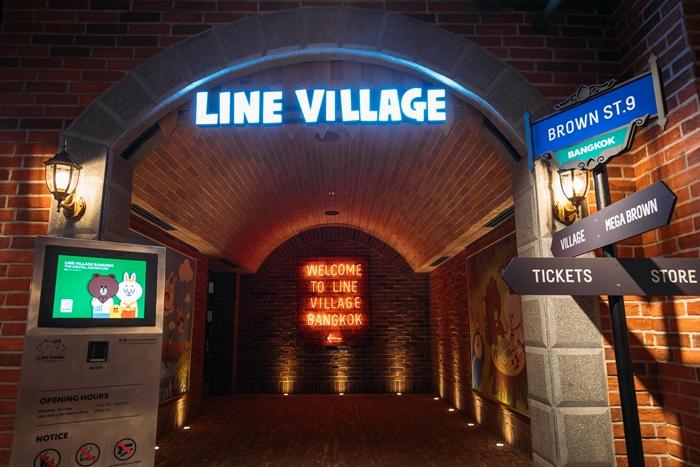 linevillage5