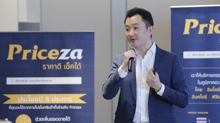 "e-Commerce แข่งเดือด ""Priceza"" หันหาพาร์ทเนอร์แบงก์ตอบโจทย์ลูกค้า เล็งรุกสู่อินโดนีเซีย"