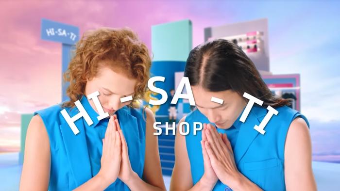 'Hi-Sa-Ti Shop' ร้านค้าที่ชื่อสินค้าทุกชิ้นจะทำให้คนไทยมีสติในการช้อป ไม่วู่วามใช้เงินซี้ซั้ว