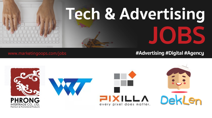 งานล่าสุด จากบริษัทและเอเจนซี่โฆษณาชั้นนำ #Advertising #Digital #JOBS 22 – 28 Jul 2018