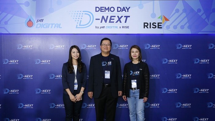 D-NEXT: Demo Day 2018 อวดไอเดียสตาร์ทอัพขั้นเทพ ตอบโจทย์ New-S Curve