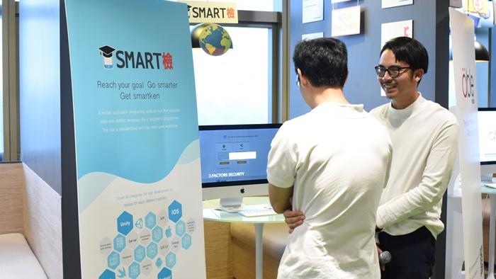 """รู้จัก """"SMARTKEN"""" เครื่องมือวัดทักษะดิจิทัล """"MCFIVA"""" รับลิขสิทธิ์จากญี่ปุ่น ให้บริการรายแรกในไทย"""