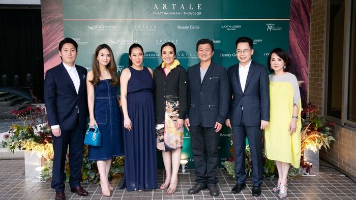 อนันดาฯ จัดงาน Exclusive Party เชิญเซเลบริตี้แถวหน้าของเมืองไทย เยี่ยมชมโครงการ อาร์เทล พัฒนาการ – ทองหล่อ