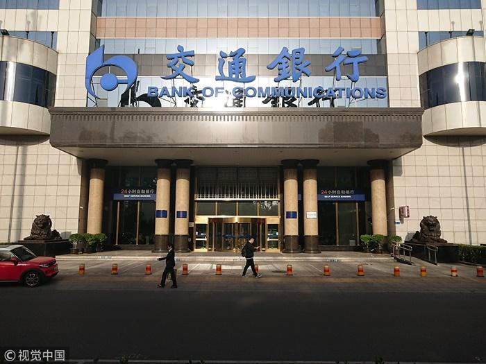 Bank of Communications