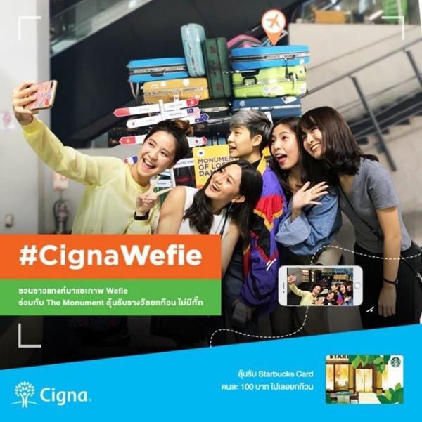 Cigna_12