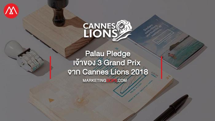 Palau Pledge สุดยอดแคมเปญโฆษณาที่คว้า Grand Prix มากที่สุดจาก Cannes Lions 2018