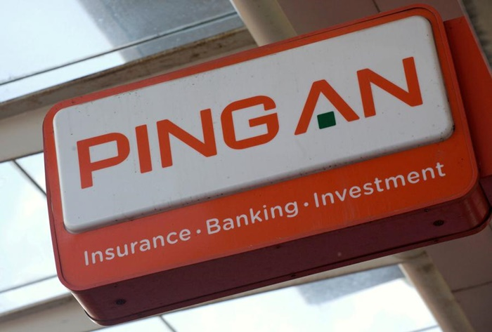 FILE PHOTO: File photo of a logo of Ping An Insurance seen outside its building in Shenzhen