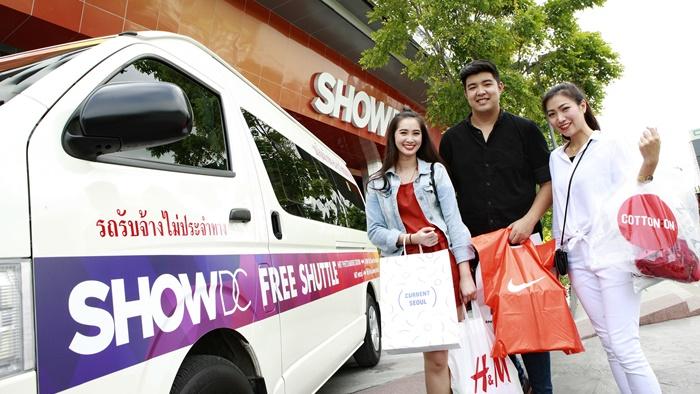 ศูนย์การค้าโชว์ ดีซี เปิดบริการรถตู้รับ-ส่ง MRT เพชรบุรี สู่แหล่งช็อปปิ้งใจกลางซีบีดี ฟรีทุกวัน