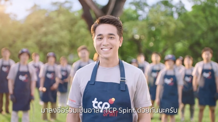 TCP_Spirit_1