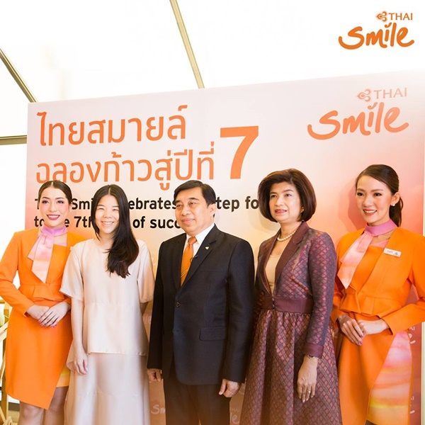 Thai Smile Airways2