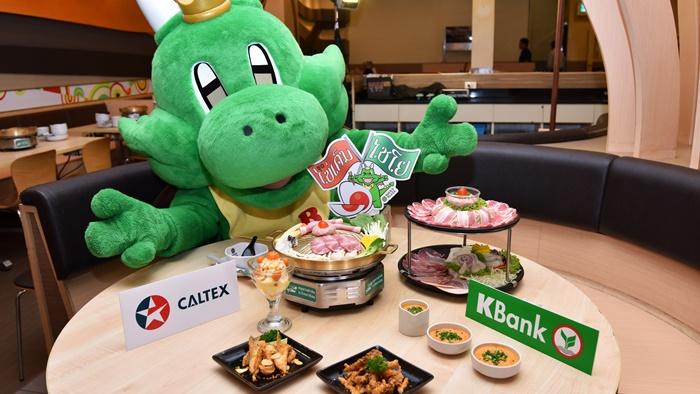 """พี่ก้อน ชวนชิมชุดอาหารใหม่สุดครีเอท """"ไข่เค็มไชโย"""" ดึง 2 พันธมิตรใหญ่ Caltex และ KBank ร่วมมอบสิทธิพิเศษให้กับลูกค้า"""