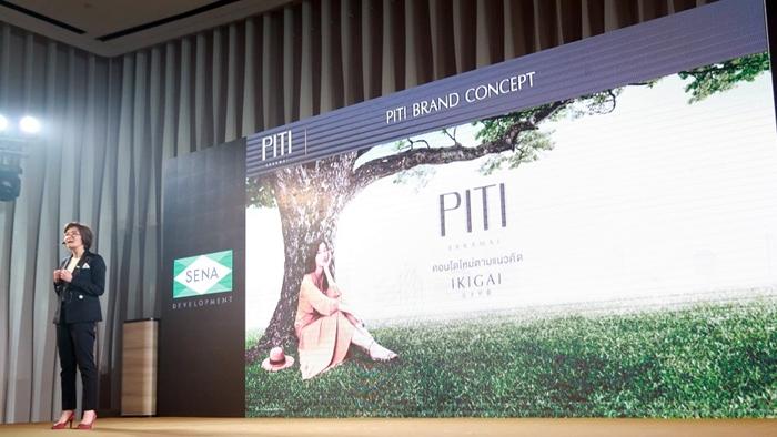 ตลาดลักชัวรี่หอมหวาน เสนา ฮันคิว ส่งแบรนด์ 'ปิติ' ชิมลาง ประเดิมโครงการแรกย่านเอกมัย มูลค่าโครงการ 5 พันล้าน