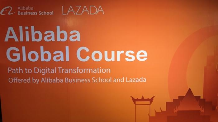 ลุยต่อ 'อาลีบาบา กรุ๊ป' เปิดโครงการ 'ลาซาด้า สตาร์' ดัน SME ไทยพร้อมสู้ในยุคการค้าดิจิทัล