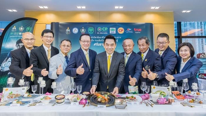 """""""เครือเจริญโภคภัณฑ์"""" พร้อมสนับสนุนด้านอาหารและการสื่อสารแก่ทัพนักกีฬาไทยในเอเชียนเกมส์และเอเชียนพาราเกมส์"""