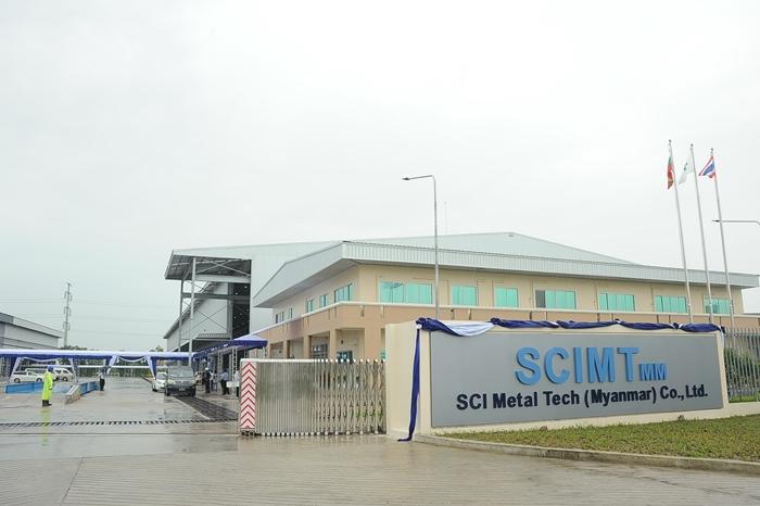 รูปโรงงานพม่า1