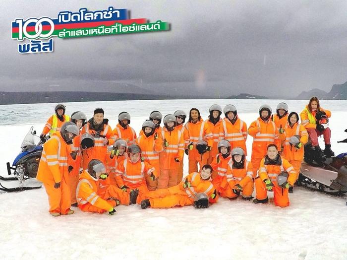 100plus (Cr.FB 100plus Thailand)_03