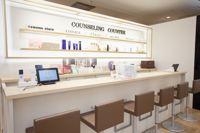 7 - store - counseling counter