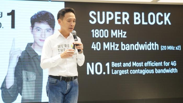 อัพเดทเครือข่าย AIS กับการเป็นโอเปอเรเตอร์เดียวที่มี Super Block หลังชิงคลื่น 1800 MHz มาได้