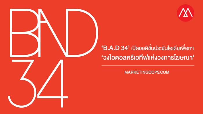 BAD34