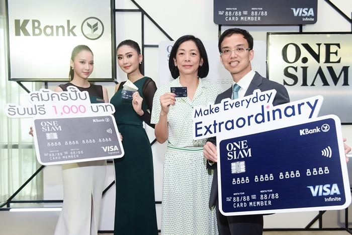 OneSiam KBank Credit Card_Photo 01