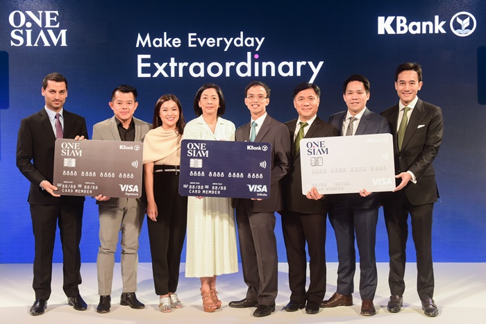 OneSiam KBank Credit Card_Photo 04