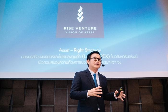 Rise Venture 01
